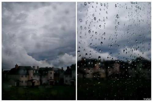 Если начался дождь