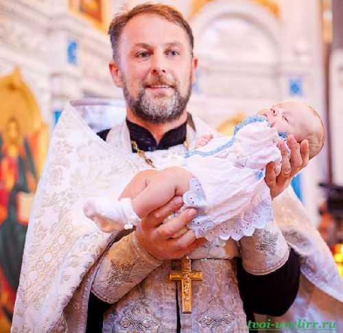 Когда крестить новорожденного