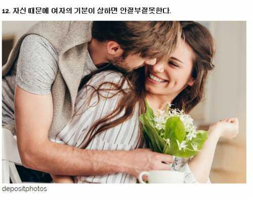 20 советов, как влюбить в себя парня