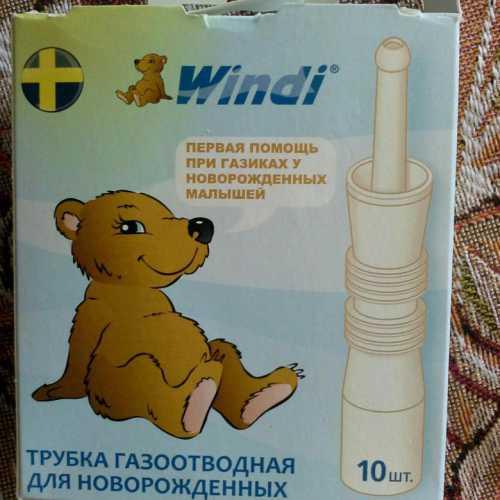 Польза газоотводной трубки для новорожденных,