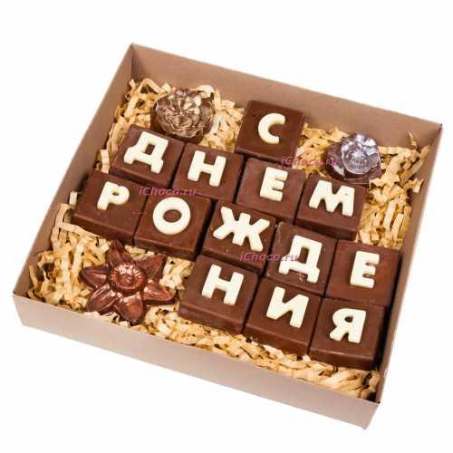Шоколадная открытка – сладкий подарок, который будут помнить весь год видео