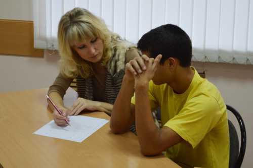 Работа с трудными подростками