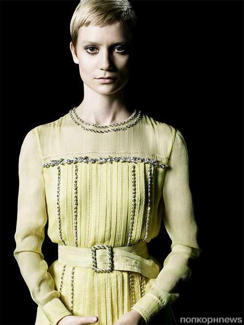 Миа Васиковска и Миа Гот снялись для Prada La Femme