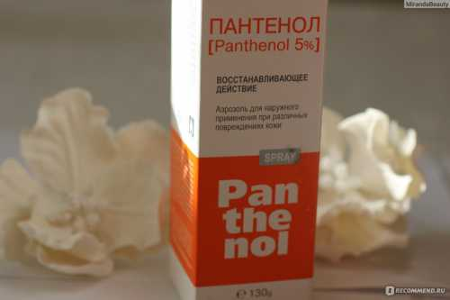 Пантенол для волос провитамин В5, спрей, крем
