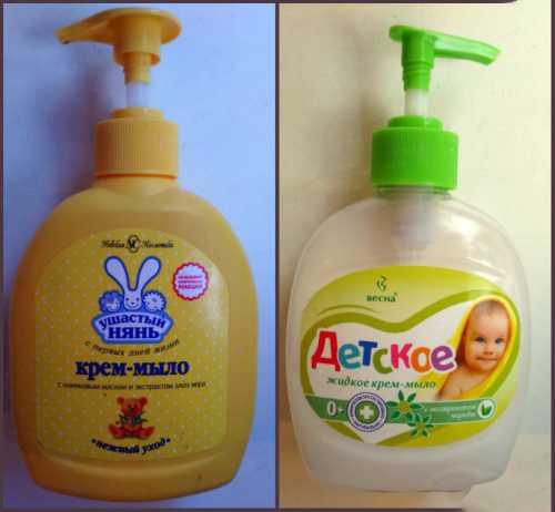 Можно ли мыть новорожденных мылом, каким мылом